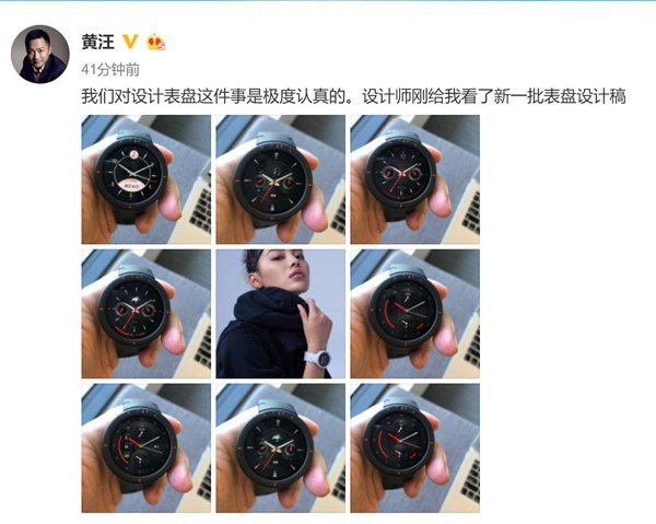 Amazfit Working On A Bunch Of Fresh Watch Faces For Its Smartwatches