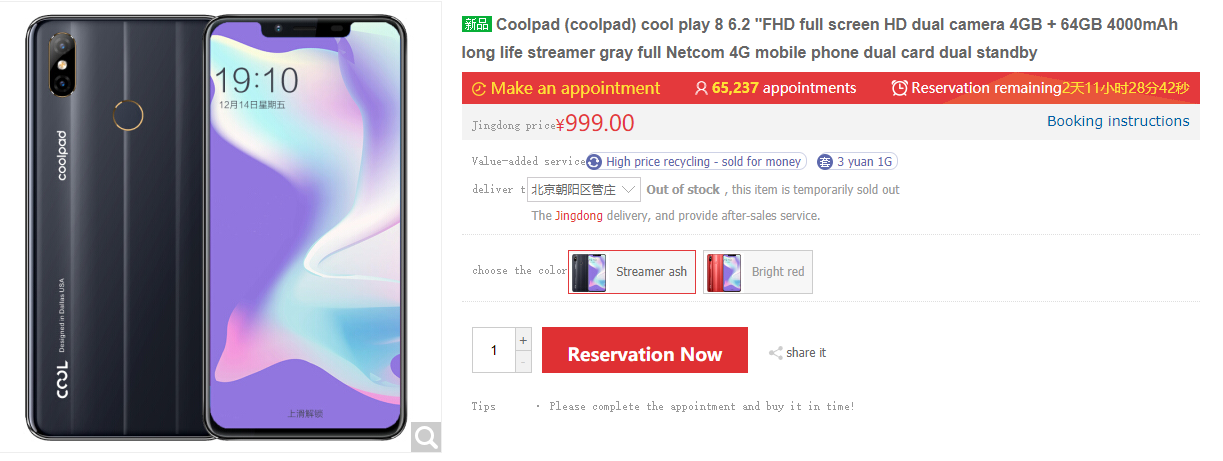 Coolpad 8 Launched With 6.26-inch Notched Panel, Dual Digital Cameras And 999 Yuan (~5) Pricing