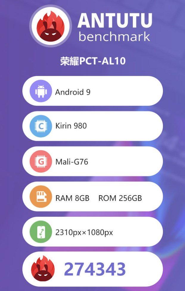 Honor V20 Antutu Listing Shows 8 Gb Ram + 256 Gb Storage Variant