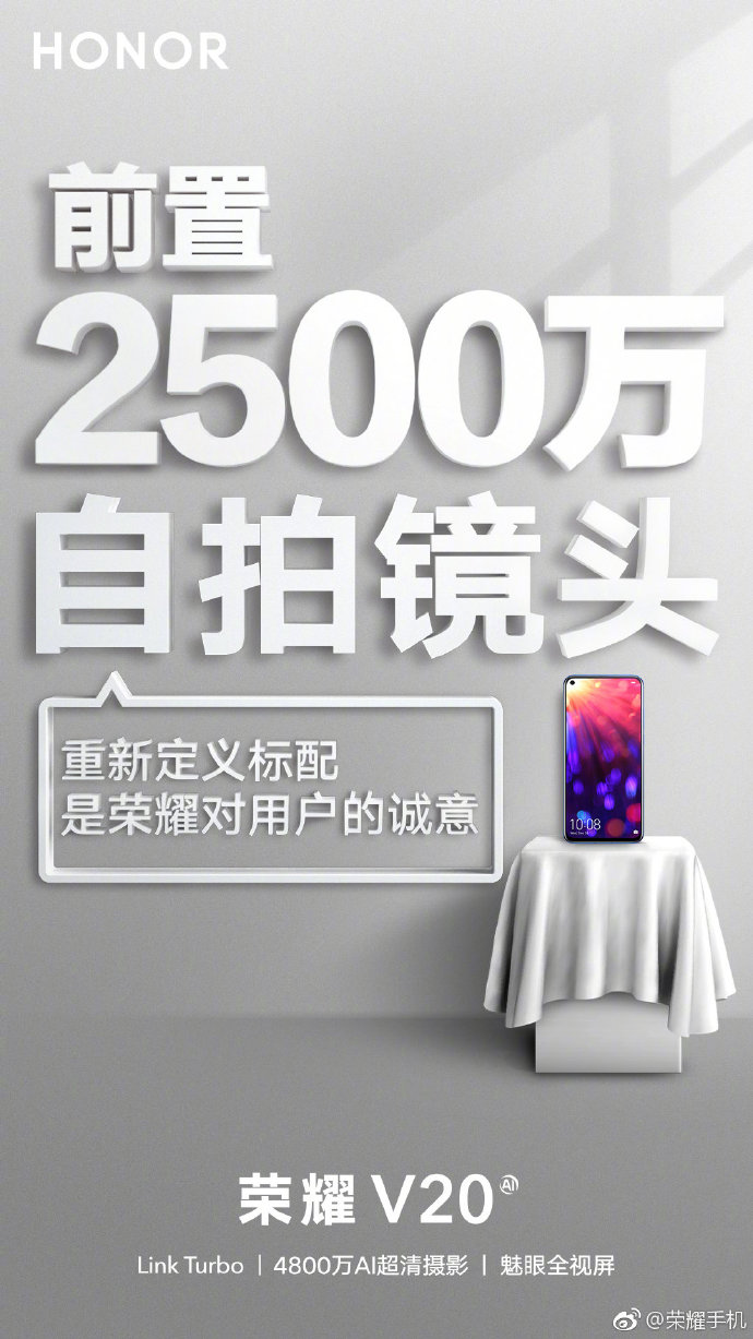 Honor V20 Posters Confirm It Will Have 960fps Slow-motion Recording, 4000mah Battery And Extra