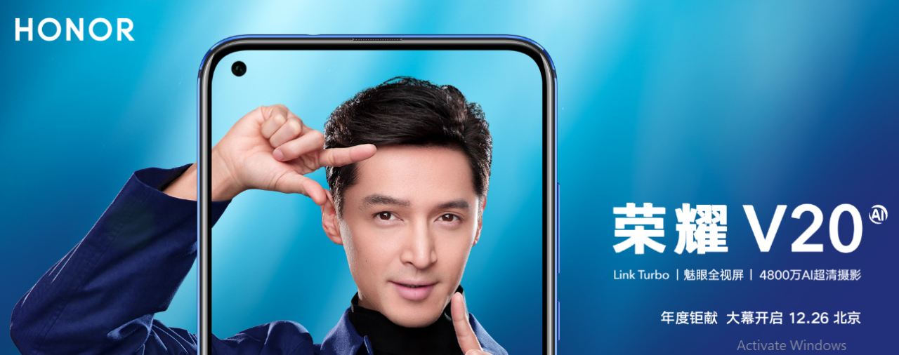 Honor V20 With 6.4-inch Display, 48mp Sony Camera, Kirin 980 And 25mp In-screen Sensor  Is Official