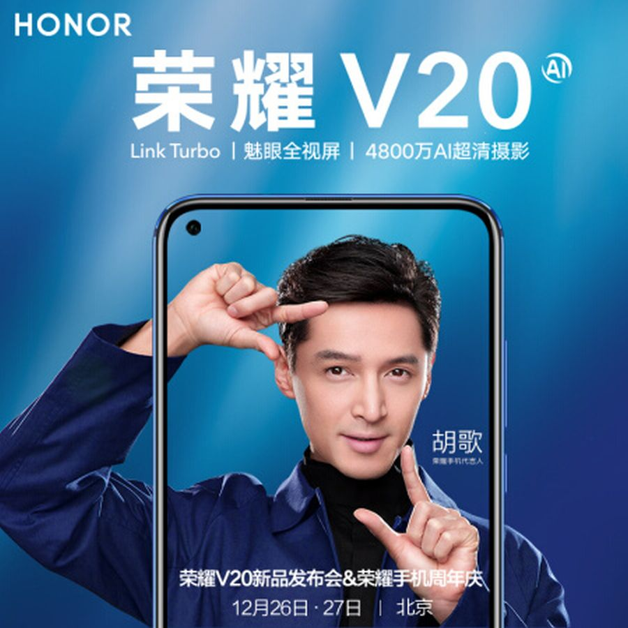 Honor V20 Is Up For Pre-order Through Tmall Ahead Of The Phone's Formal Launch