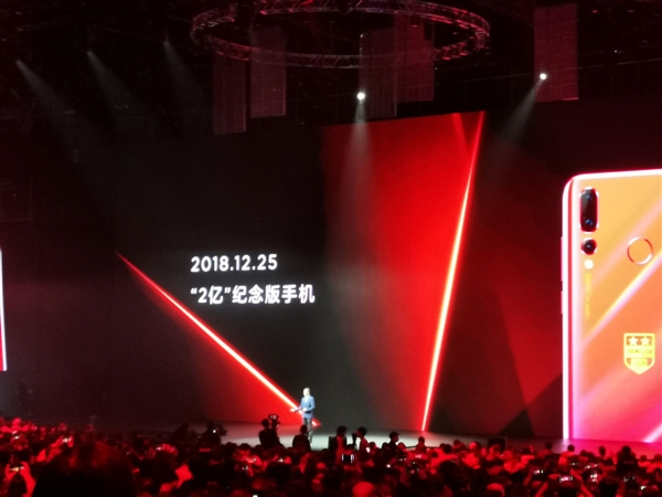 Huawei Awaits  Total Shipments For 2018 To Cross 200 Million Units