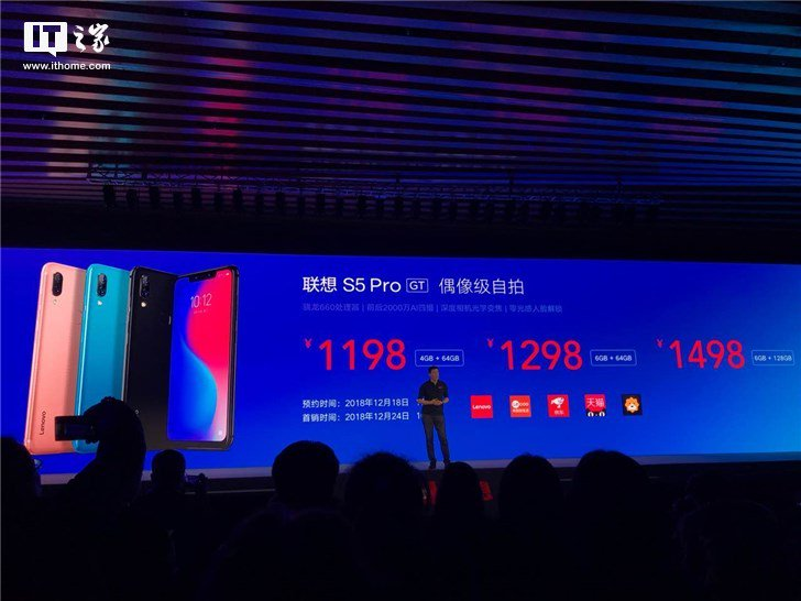 Lenovo S5 Pro Gt Launches With Snapdragon 660 Cpu And An Yuan 1198 (~4) Price Tag Tag