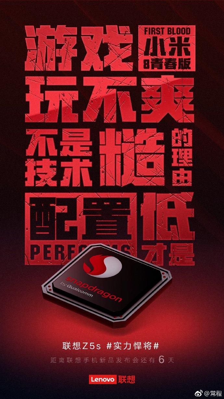 Lenovo Z5s May Have Snapdragon 710 Processor