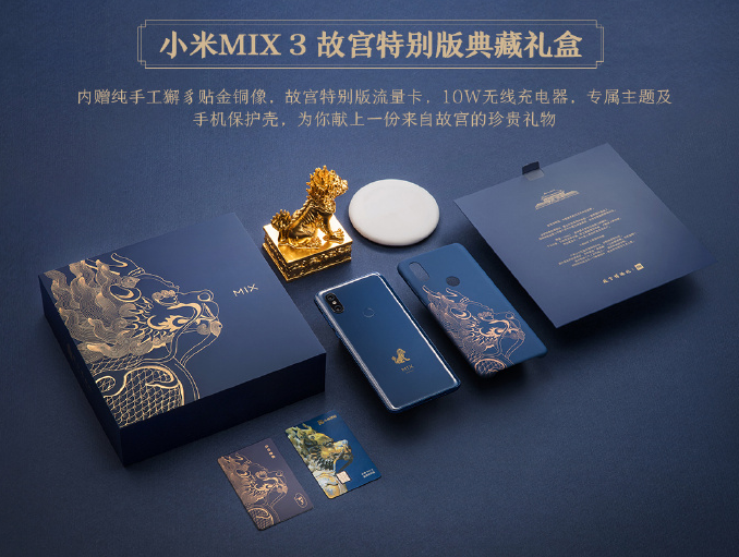 Xiaomi Announces Mi Mix 3 Forbidden City Edition Goes On Sale In December