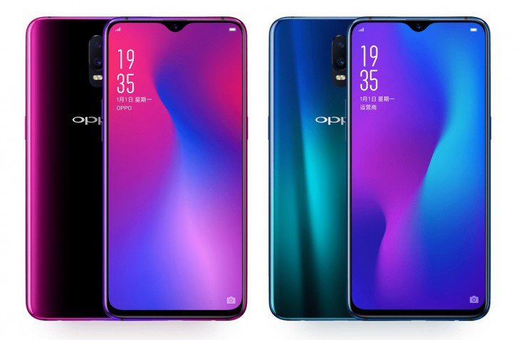Oppo R17 Currently Out There From Amazon India