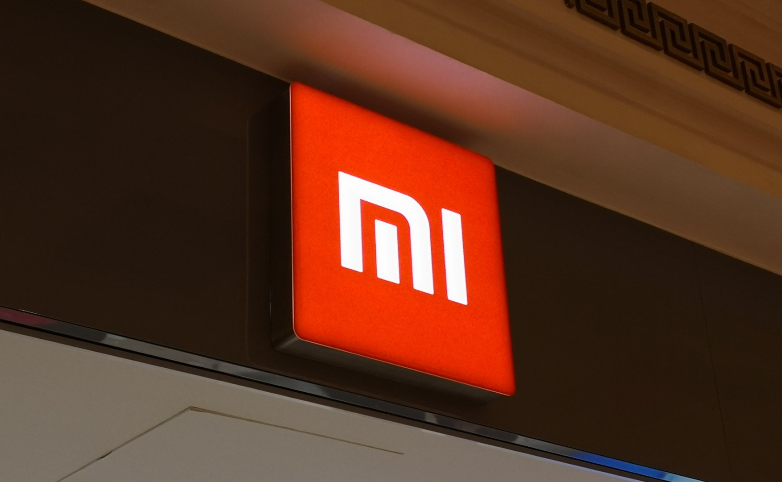 Xiaomi Will Not Enter The True Estate And Automotive Fields