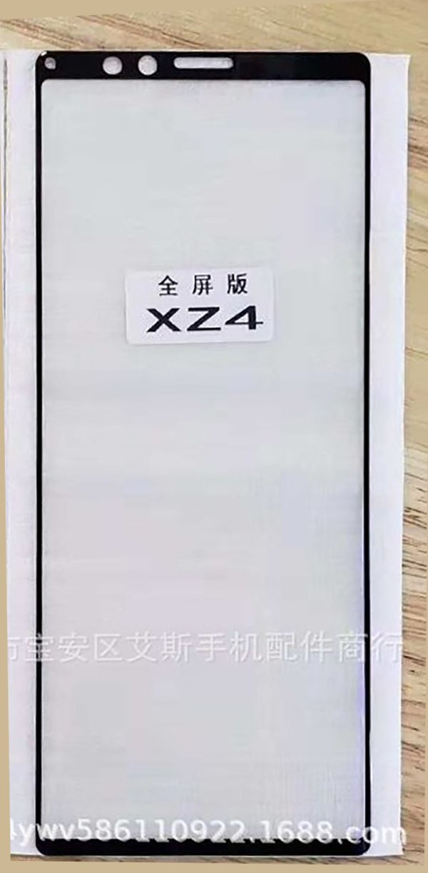 Sony Xperia Xz4 Front Present Flowed Out To Hint Really Tall 21:9 Aspect Ratio Panel
