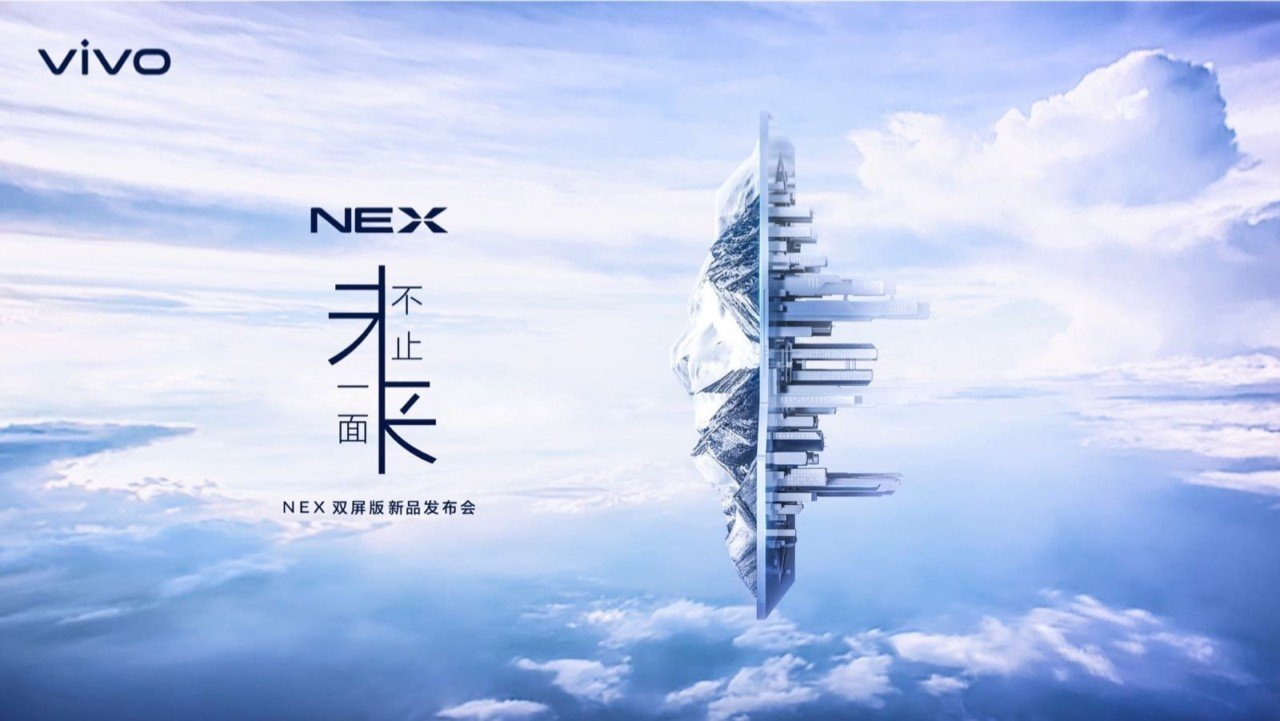 Vivo Nex Dual Present Officially Teased; Ready For Debut?