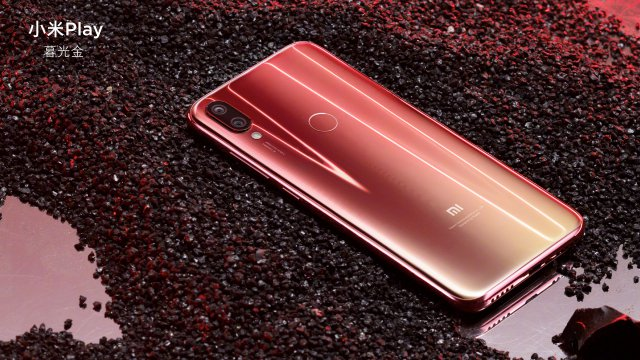 Xiaomi Mi Play Formal Photos Reveal Design And Gradient Colors