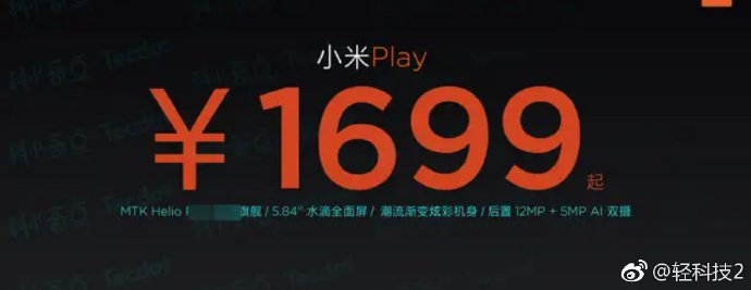 Xiaomi Mi Play Leaked Slides Demonstrate Specifications Which Include Mediatek Flagship Chipset And Value