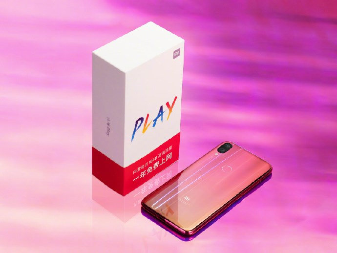 Xiaomi Mi Play Reveals Its Beauty In New Official Images