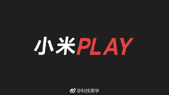 Xiaomi Play Could Be Rebranded Poco F1 For China; Going To Release On December 24