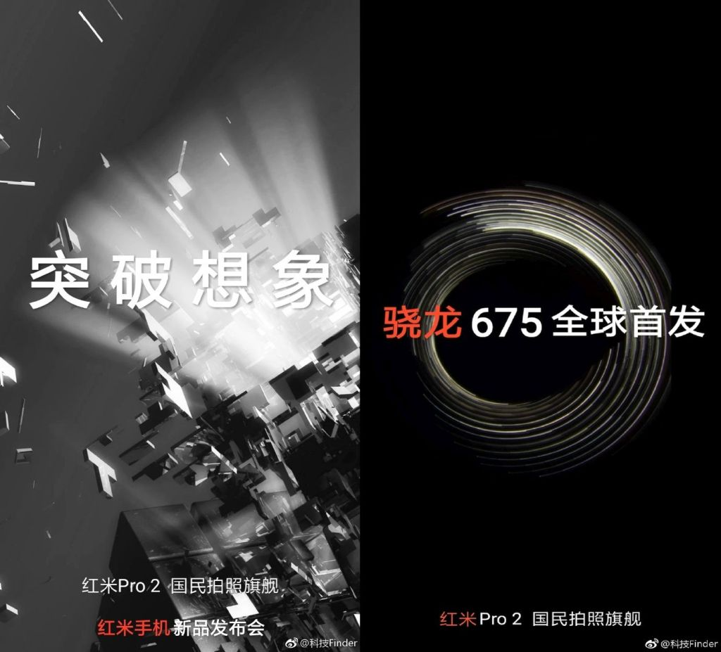 Redmi Pro 2 Flowed Out Posters Reveal Snapdragon 675; May It Be 48mp Mystery Xiaomi Phone?