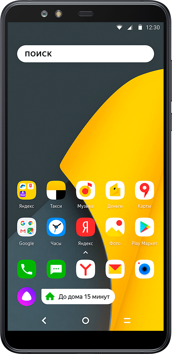 Yandex Launches Its First Cameraphone With Its Own Voice Assistant In Russia