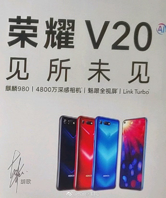 Honor V20 Sheet Shows The Phone's Design And Specs Ahead Of Formal Launch