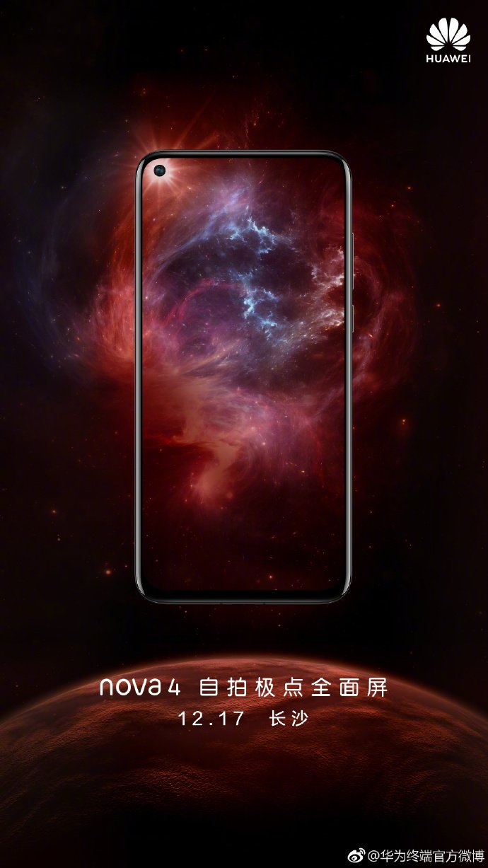 Huawei Nova 4 With In-display Front-facing Digital Camera To Release On December 17