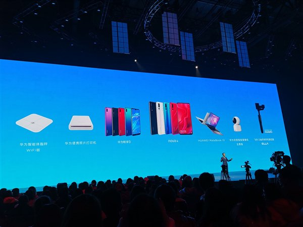 Huawei Launches A Smart Ip Digital Camera, Portable Photo Printer, Handheld Gimbal And Smart Scale (wifi Version)