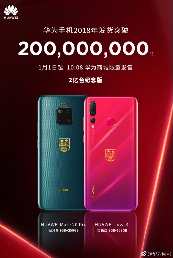 Huawei To Launch Mate 20 And Nova 4 Special Editions To Celebrate The 200 Million Shipments