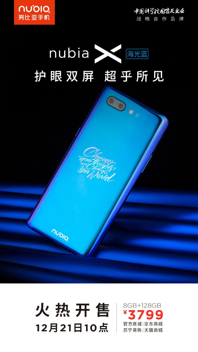 Nubia X Blue Version Is Presently In The World For Get In China For 3,799 Yuan (0)