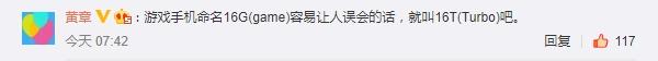 Meizu Is Working On 3 Sd 855 Smartphones
