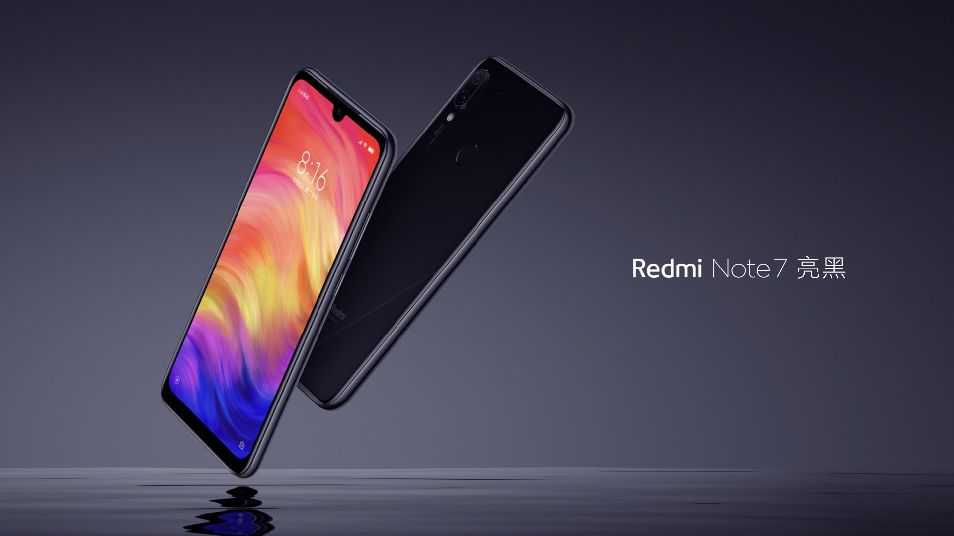 Redmi Note 7 Sold Out Under 11 Minutes In An Additional Sale In China