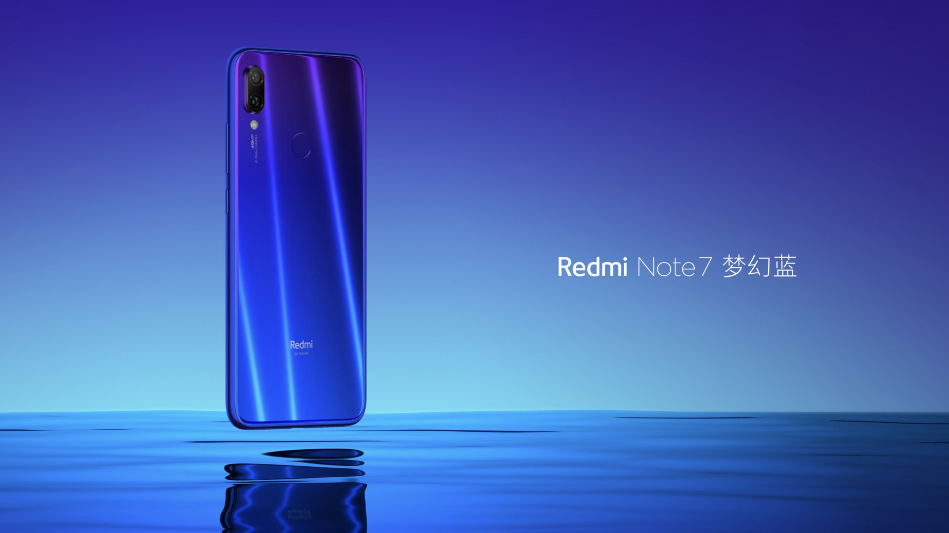 Redmi Note 7 With High Quality Glass Frame And 48mp Digital Camera Is Now Formal For Only  $ 147