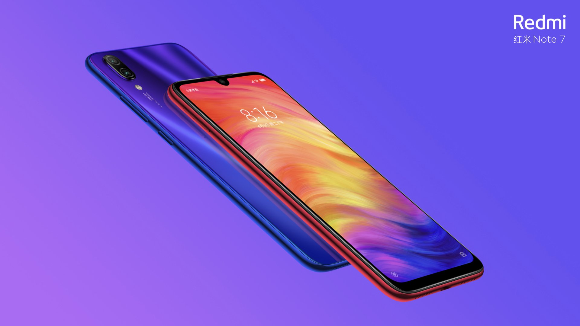 Redmi Note 7 Gone Under 9 Minutes In Its Initially Sale In China