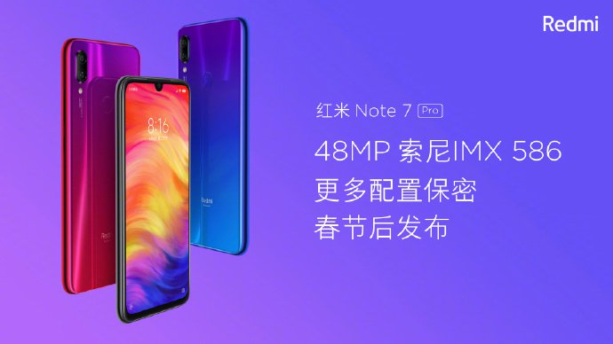 Redmi Note 7 Pro To Launch After Spring Festival With 48mp Sony Imx586 Camera