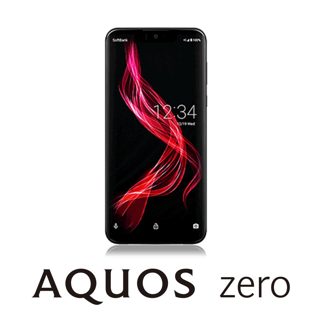 Sharp Aquos Zero Photos And Specification