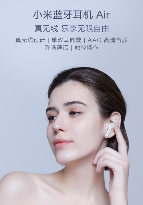 Mi Bluetooth Earphones Air Launches For Usd59, Initially Sale January 11