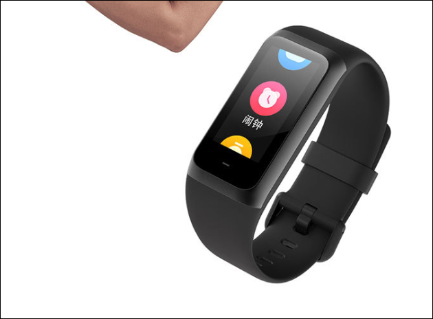 Amazfit Cor 2 By Huami With Nfc Goes On Sale In China