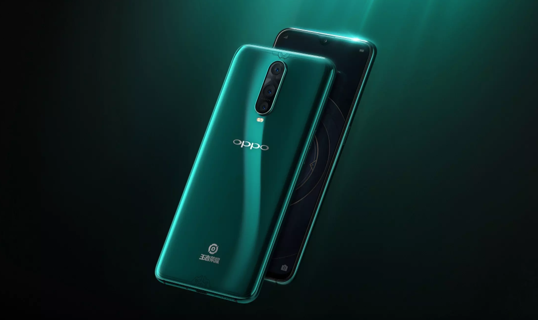 Oppo R17 Pro King Custom Edition Officially Released In China For Usd626