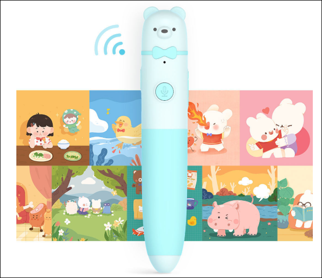 Machine Island Ai Reading Pen Is Xiaomi Crowdfunding Priced At 299 Yuan Usd44