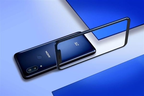 Zte's 5g Flagship Cameraphone Debuting On February 25