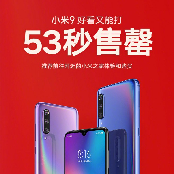 Xiaomi Mi 9 Gone In 53 Seconds During Initial Flash Sale