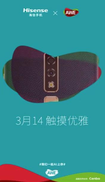 Hisense-U30-launch-event