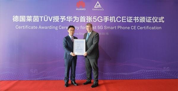 Huawei-Mate-X-CE-certification