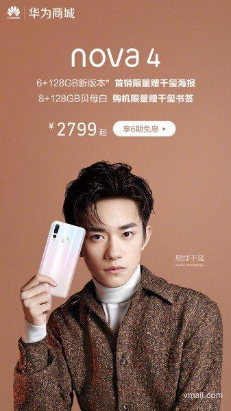 Huawei-Nova-4-6GB-RAM-variant