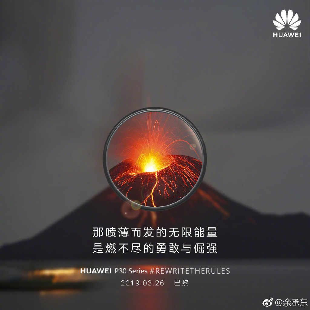 "Huawei P30 With Impressive ""super Zoom"" Teases In Fresh Posters"