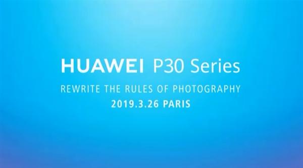 Huawei-P30-series-teaser-2