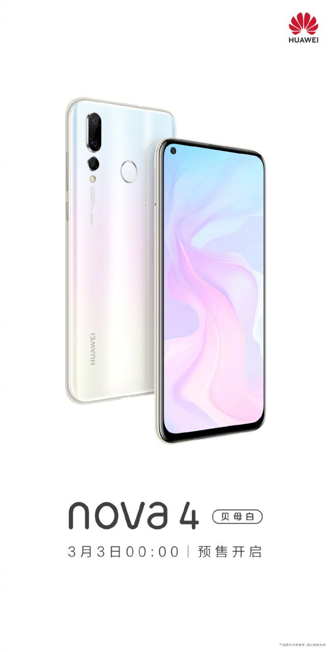 Huawei Nova 4 Pearl White Pre-sale Now Live In China