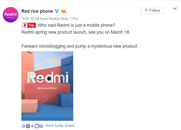 Redmi-products