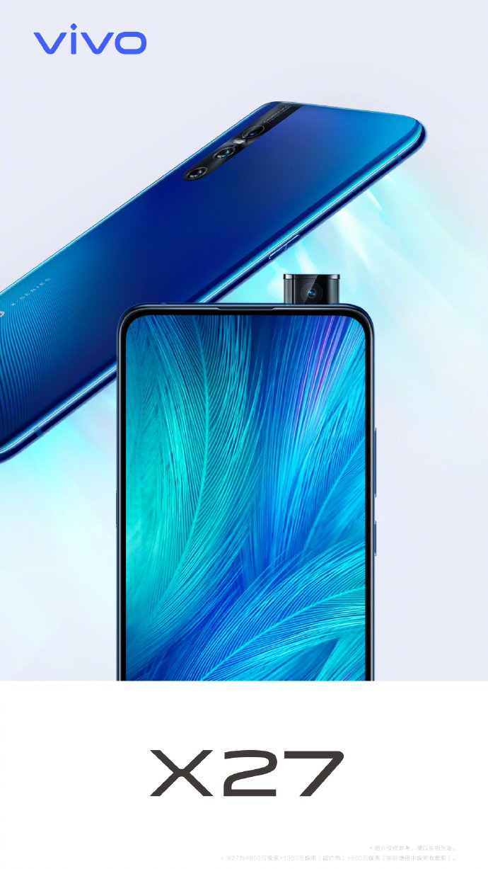 Vivo X27 With Sd 710 Confirmed By Master Lu Benchmark