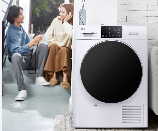 Xiaomi Washing Machine And Dryer Set
