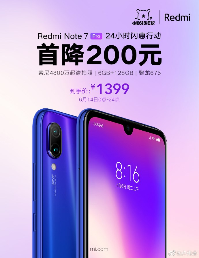 redmi-note-7-pro-sale-china