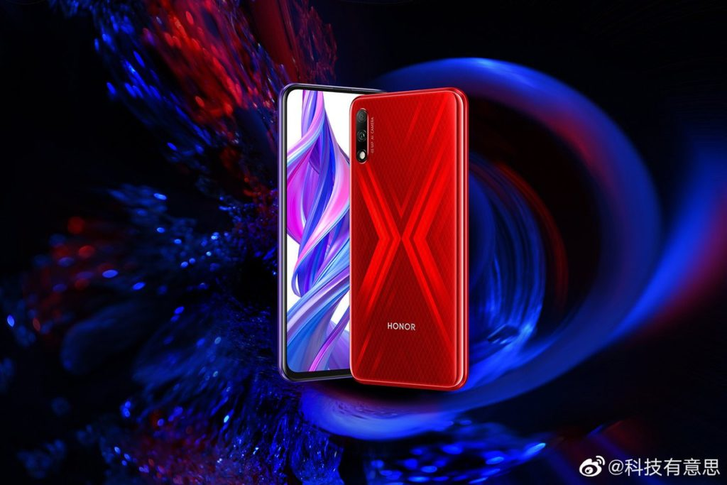 Honor 9X, 9X Pro with notch-less display 2
