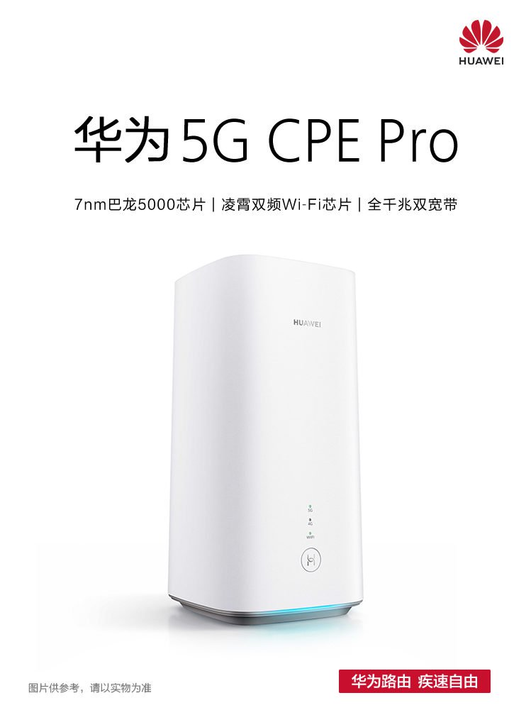 Huwaei 5G CPE Pro router is now available for reservation