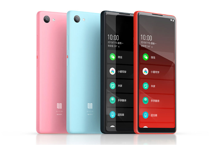 Xiaomi crowdfunds the Qin Multi-parent AI Assistant 4G, Android Pie, USB-C, 499 yuan ($72)